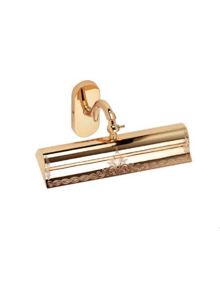 Applique Ottone Lavorato Oro Lucido Made in Italy